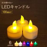 電子キャンドル led キャンドル  LED 電池式 ロウソク 蝋燭 ゆらぎ LED キャンドルライ...