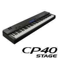 非常にコンパクトなパッケージで驚くほどリアルなピアノの音とタッチを備えたステージピアノ、それがCP4...