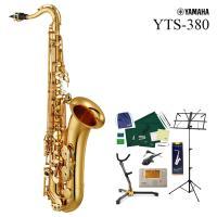 ■ テナーサクソフォンYTS-380  調子:B♭ 仕上げ:ゴールドラッカー 付属キィ:High F...