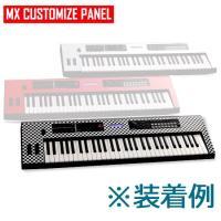 ※キーボード本体は別売になります。  MX49のボディーサイズぴったりにデザインされたパネルは両面テ...
