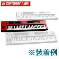 ※キーボード本体は別売になります。  MX61のボディーサイズぴったりにデザインされたパネルは両面テ...