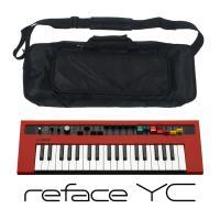 【セット内容】 ■YAMAHA / reface YC ■reface用オリジナルソフトケース  出...