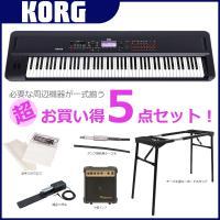【セット内容】 ■KORG / KROSS2-88 DB ワークステーションシンセサイザー ■小型ア...