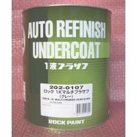 1液速乾型変性アクリル樹脂下地塗料 ●1液性で使いやすく、2液ウレタン系プラサフと同レベルの仕上がり...