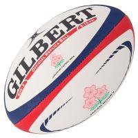 日本代表ボール・コレクション ギルバートは日本代表のオフィシャルボールサプライヤーです。   ※発送...