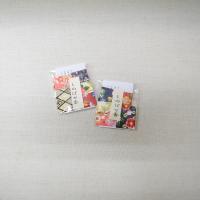 ◆商品セット内容 [並香] しのばせ香 5枚入 千代紙  *柄や大きさはその都度異なります。 お手紙...