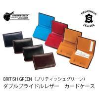 BRITISH GREEN/ブリティッシュグリーン/カードケース/メンズ財布/定期/レディース/ウォ...