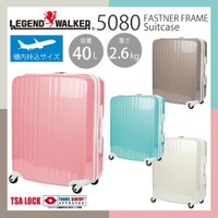 LEGEND WALKER/レジェンドウォーカー/Sサイズ/キャリーケース/トロリー/メンズ/海外旅...