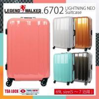 LEGEND WALKER/レジェンドウォーカー/Lサイズ/キャリーケース/トロリー/メンズ/海外旅...