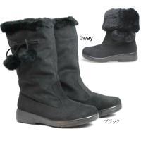 防水性と透湿性を兼ね備えたブーツです。 ゴアテックス使用で雨の日でも安心。 ガラス繊維配合のミラクル...