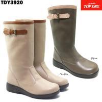 防水性と透湿性に優れたゴアテックスファブリクスを搭載したカジュアルレイン(防水)ブーツ。 防水仕様で...