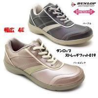 軽量設計で歩きやすく、疲れにくい靴紐タイプのシューズです。  土踏まずを支えるアーチサポートインソー...