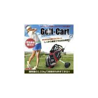 キャリーバッグの用にゴルフクラブを持ち運び!!  折りたたみ可能のゴルフカート しっかり固定でそのま...