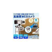 商品サイズ:6×2.5×3cm 重量:126g センサー:500万画素CMOSセンサー インターフェ...