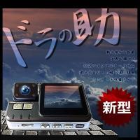 ◆遅れ空白なしの繰り返し録画!! 繰り返し録画の為に1/2/3分ごとに新しい 録画ファイルが生成され...