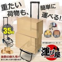 ●Aタイプ 素材:鉄+ABS 折りたたみサイズ:26×10×47cm 展開サイズ:26×38×92c...