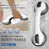 商品サイズ:28×9×7cn 素材:ABS  ※設置は平らの壁や床で使用して下さい ※設置前には必ず...