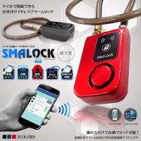 本体重量: 230g ケーブル長: 80cm 電源: 単四乾電池x3(別売) 動作検証: iPhon...