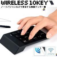 COM-SHOT - ワイヤレス テンキー 2.4G 無線 PC USB Windows iOS Mac ET-MU10KEY|Yahoo!ショッピング
