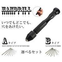 ドリル素材:合金 ハンドルカラー:ブラック サイズ:95mm*15mm 適用範囲:0.3?3.4mm...