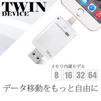 iOS/Android/PC用カードリーダー (携帯とタブレット機種にはOTG機能あれば使用可能) ...