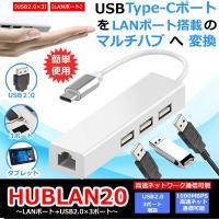 対応ポート: 最新のUSB Type-Cインタフェースを採用します。  USB Type-CからRJ...