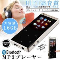 MP3プレーヤー ボイスレコーダー HIFI超高音質 sdカード対応 ウォークマン 音楽プレイヤー デジタルオーディオプレーヤー 超軽量 EMUSAN