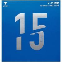 VICTAS(ヴィクタス) 卓球 裏ソフトラバー V15 エキストラ Extra 全国送料無料(丹羽孝希 吉村和弘 使用ラバー)