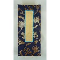 上質紙(鳥の子紙)表紙の色が3色あります。  サイズ巾5.0cm高さ10.5  日付け有と日付け無が...