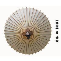 人気の番傘がグレードアップして戻ってまいりました。以前の中国製番傘より、細部にわたり各段に高級感が増...