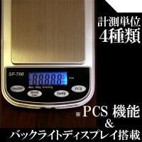 携帯性抜群、個数もはかれるPCS機能搭載モデル!!   ●0.05〜100gまで0.01g単位で重さ...