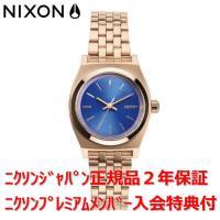 NIXON アクセサリー感覚で使用できるミニマムなデザイン Small Time Teller  R...