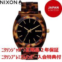 NIXON アクセサリー感覚で着用可能なTime Teller Acetate  Tortoise/...