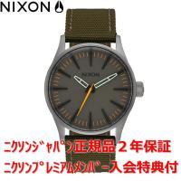 NIXON カジュアルな中にも繊細さを覗かせるTHE SENTRY 38シリーズのニューモデル  S...