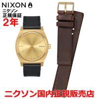 国内正規品  NIXON ニクソン 腕時計 メンズ レディース  Time Teller Pack ...