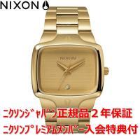 Player 44mm/プレイヤー   Gold/Gold ゴールド/ゴールド