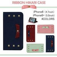 ■対応機種: iPhone6 PLUS/iPhone6s PLUS  ■カラー:ネイビー、ピンク、ミ...
