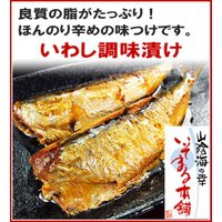 ■名称  ・ピリ辛いわし 5尾入り ■原材料名  ・真いわし(鳥取県産)、  すけそうだらの卵巣、食...