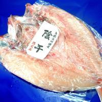 母の日・父の日ギフトのどぐろ干物(一夜干し)(超特大)3枚で900g前後高級魚の干物 日本海 山陰 浜田産直