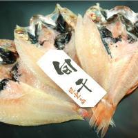 のどぐろ(ノドグロ・あかむつ)旬干(特大)3枚600g前後 産地直送の高級魚の干物いそまる本舗 ■名...
