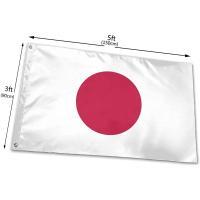 ●National Frag 国旗◆JAPAN日本◆    この国がお好きな方はもちろん、お部屋のイ...