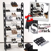 送料無料 シューズラック 分割可能 10段 30足 靴箱 シューズボックス 薄型 スリム おしゃれ コンパクト 大容量 大型