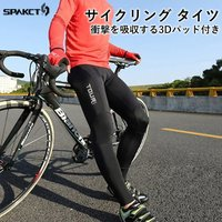 サイクルパンツ タイツ 3Dパッド ショック吸収 自転車 スポーツバイク SPAKCT