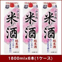 日本酒 沢の鶴 米だけの酒 パック(N) 1800ml 6本