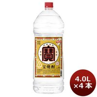 甲類焼酎 宝焼酎 25度 宝酒造 4L 4000ml 4本 1ケース ペットボトル 寶焼酎