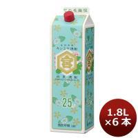 金宮 キンミヤ 亀甲宮焼酎 25度 パック1.8L×6本 1ケース キンミヤ焼酎 1800ml