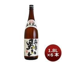 日本酒 兵庫 男山 1800ml×6本(1ケース)