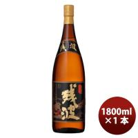 容量:1800ml×1 メーカー名:琉球酒販(株) Alc度数:43% 原材料:米麹 容器:瓶 **...