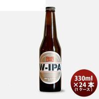 容量:330ml×24 メーカー名:(株)箕面ビール Alc度数:9% 原材料:麦芽、ホップ 産地:...