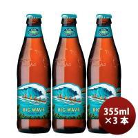 容量:355ml×3 メーカー名:(株)友和貿易 Alc度数:4.5% ビールのタイプ:ゴールデン・...